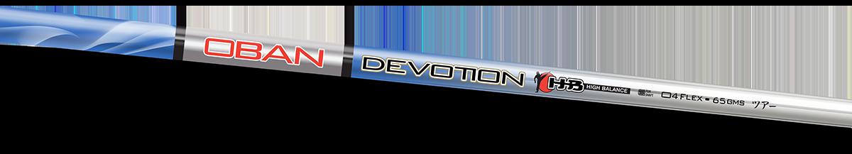 Devotion HB
