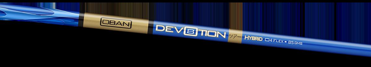Devotion Hybrid