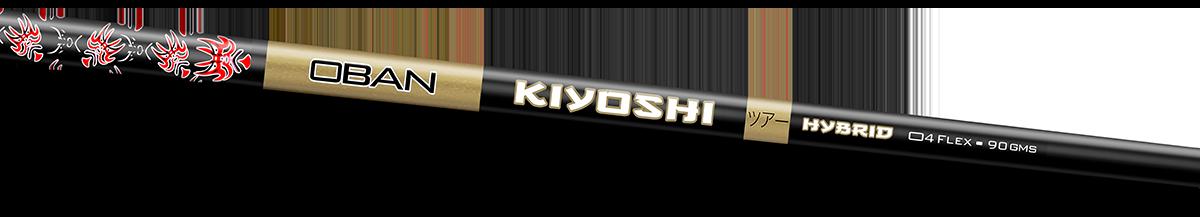 Kiyoshi BLACK Hybrid