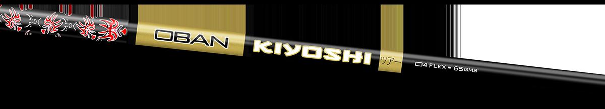 Kiyoshi BLACK