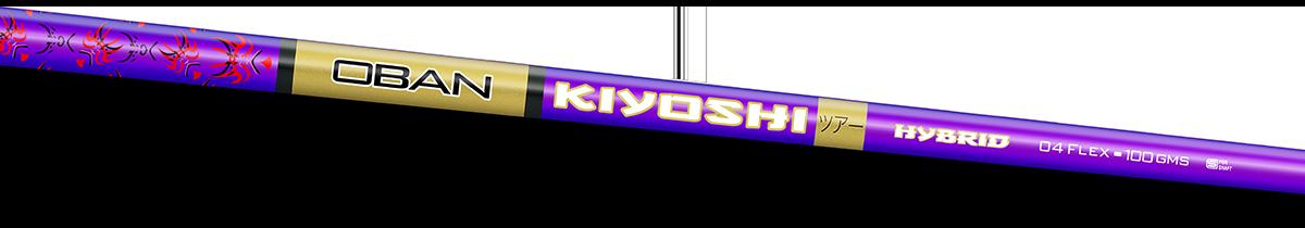Kiyoshi PURPLE Hybrid