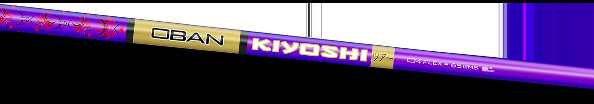 Kiyoshi PURPLE