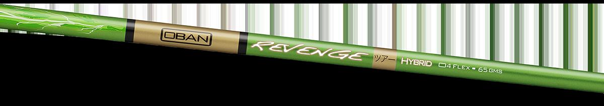 Revenge Hybrid